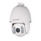 Cameră IP Speed Dome Hikvision cu IR – 150m – Zoom 30x